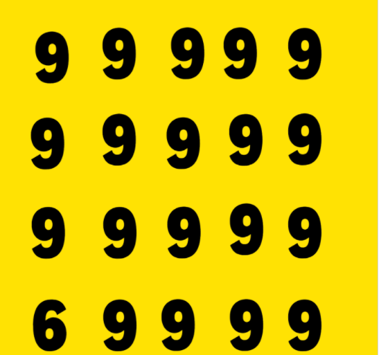 Možeš li pronaći pogrešku u ovih 7/7 fotografija?